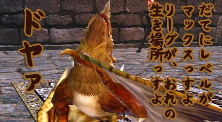 DragonsProphet-480