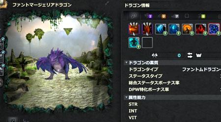 DragonsProphet-481
