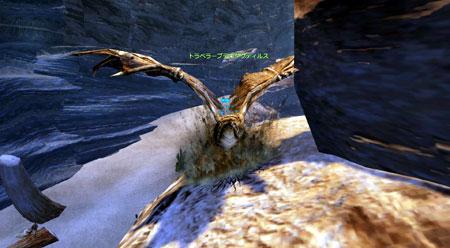 DragonsProphet-498