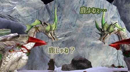 DragonsProphet-503