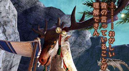 DragonsProphet-509