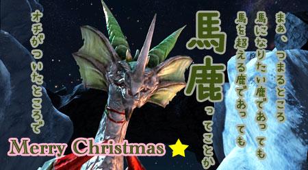 DragonsProphet-524