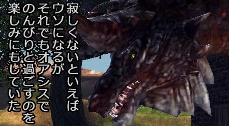 DragonsProphet-557