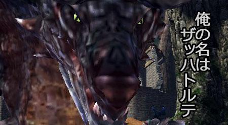 DragonsProphet-558