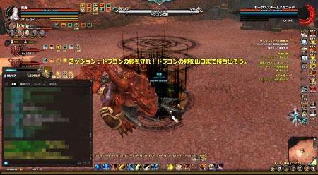 DragonsProphet-571