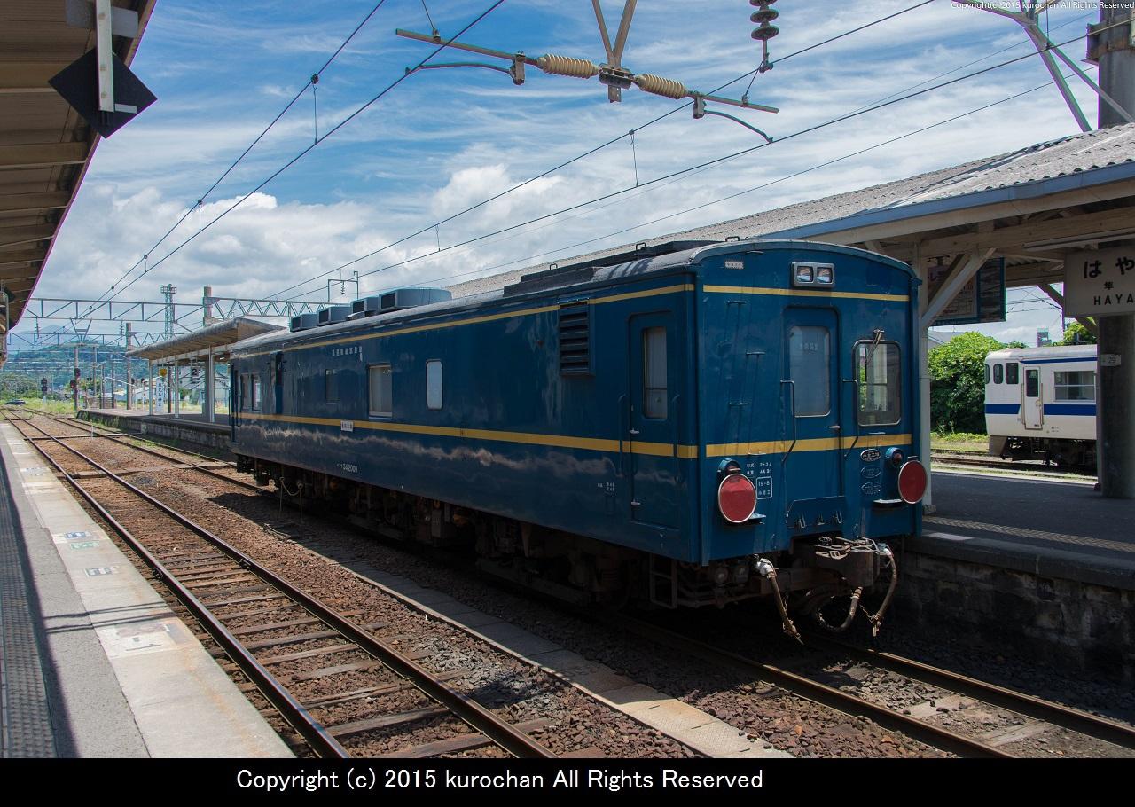 ASF_5933-2.jpg