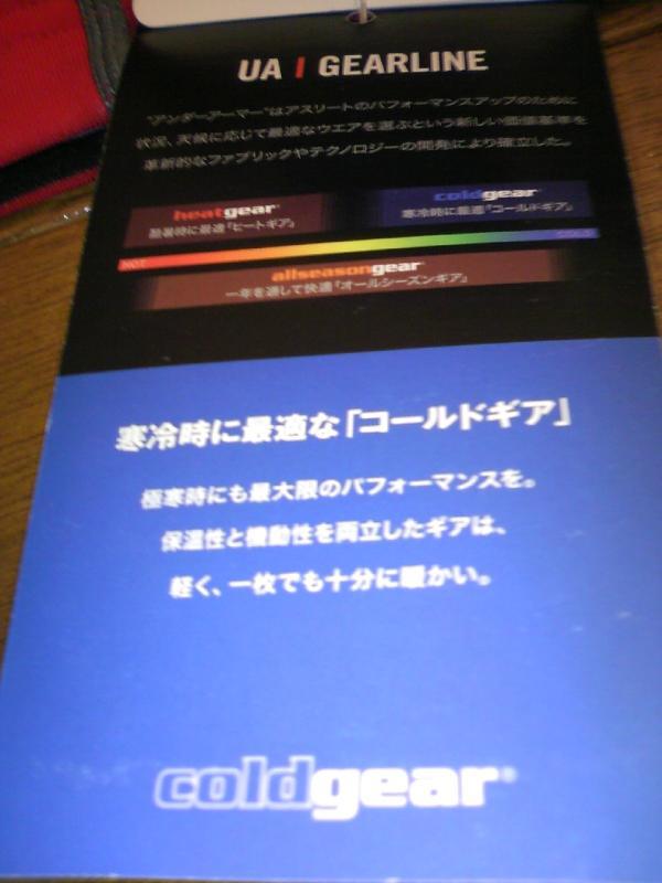 TS3J0730_convert_20141217214600.jpg