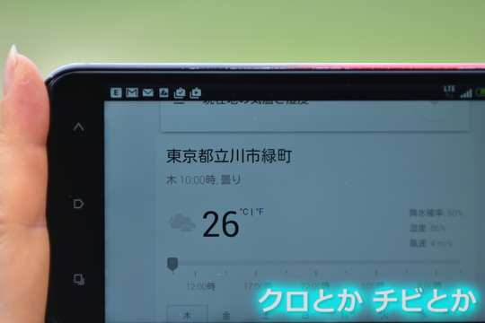 540px20150813_etc-02.jpg