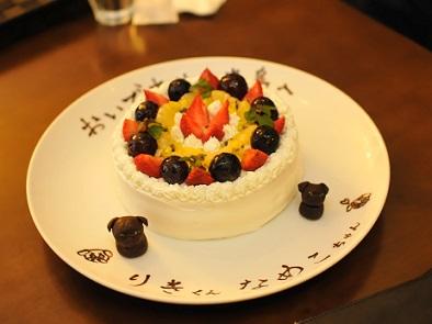 りき&なめ ケーキ