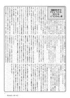 チェルシーガール-07_01