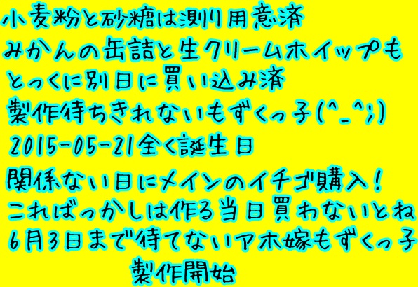 2015-05-21