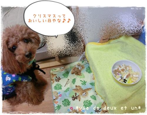 20141223blog4.jpg