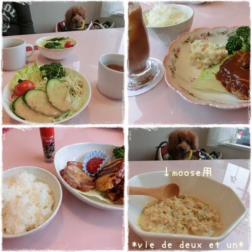 20150315blog5.jpg