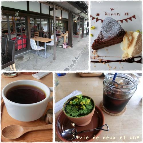 20150412blog18.jpg