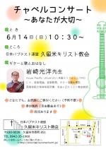 tokuden2015-01.jpg