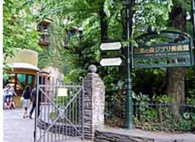 ジブリ美術館1