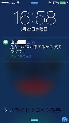20150529.jpg