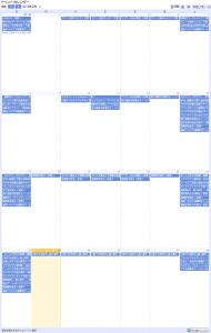 としさんカレンダー2月