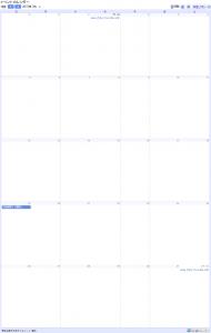 としさんカレンダー7月