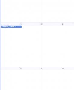 としさんカレンダー7月拡大