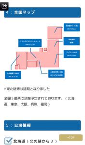 ぎんさんブログ3