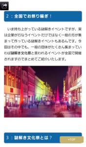 ぎんさんブログ2