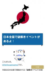 ぎんさんブログ1