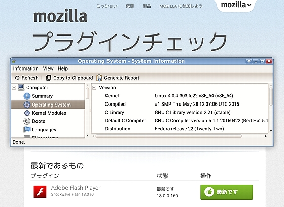 Fedora22-Firefox_with_PPAPI-flash.jpg