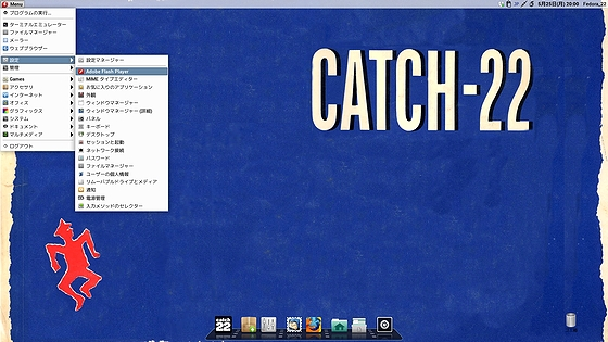 Fedora22_Xfce412_desktop.jpg
