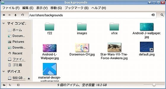 LightDM-backgrounds.jpg