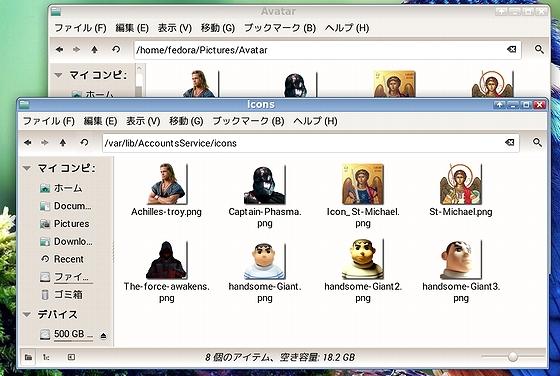 LightDM_Avatar-icon.jpg