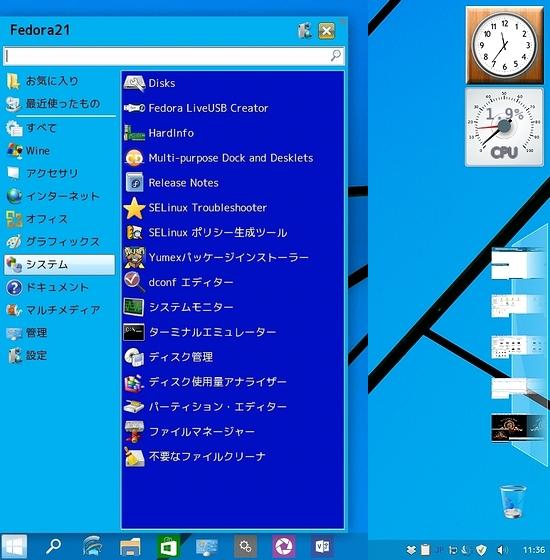 WhiskerMenu__Desklet.jpg