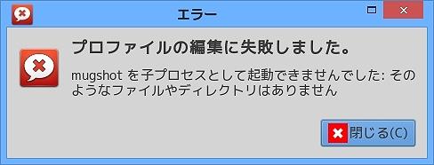 error_whiskermenu_magshot.jpg