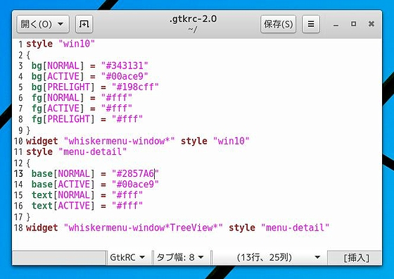 gtkrc2_WhiskerMenu.jpg