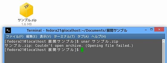interrupt_mask_expander.jpg
