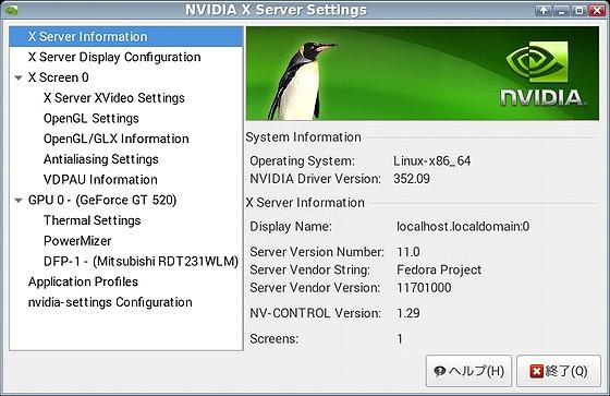 nVIDIA352_09_Fedora22.jpg