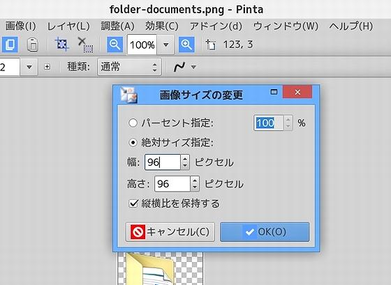 resize_icon_Pinta.jpg