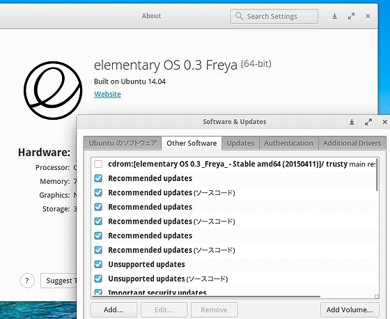 software_properties_gtk_Freya.jpg