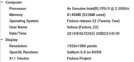 sysinfo2_Fedora22_xfce.jpg
