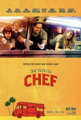 chef_20150304125249c35.jpg