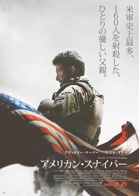 poster_201502231512489d5.jpg
