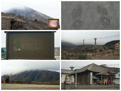 409_15火山灰