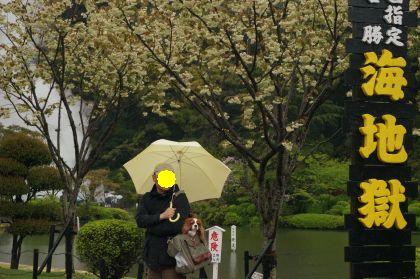 410_3海2