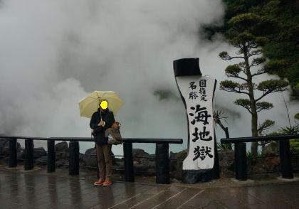 410_4海3