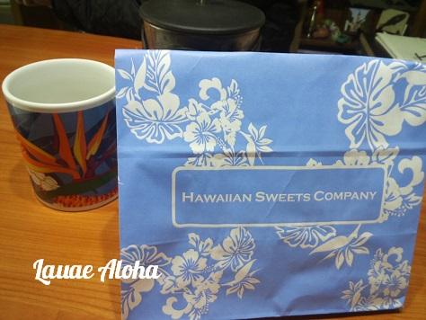 袋もハワイアン♪