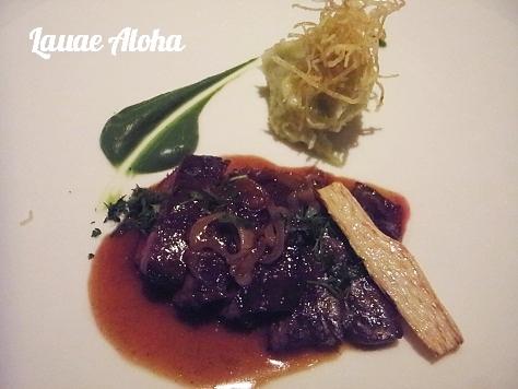 牛ハラミ肉のステーキ エシャロットソース