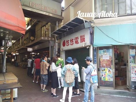 ここは台北!?