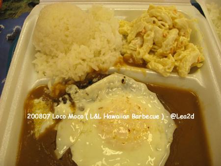 200807 Loco Moco ( L&L Hawaiian Barbecue ) - @Lea2d