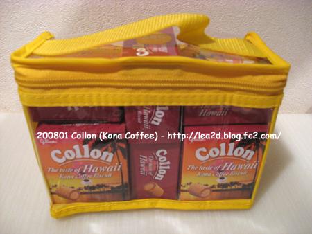 2008年1月 Collon ( Kona Coffee)