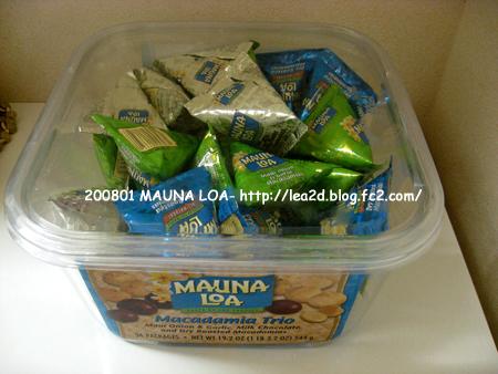 2008年1月 MAUNA LOA (Macadamias)